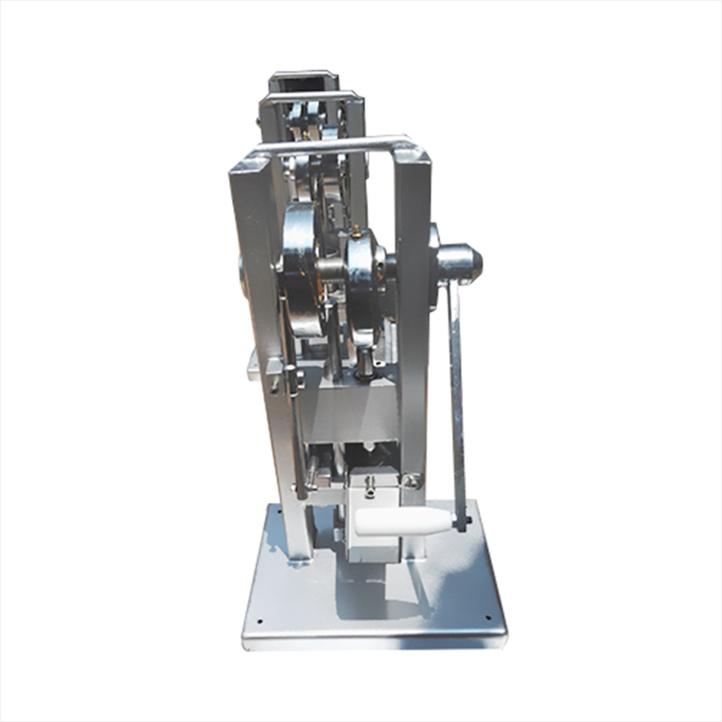 TDP-0手柄单冲压片机